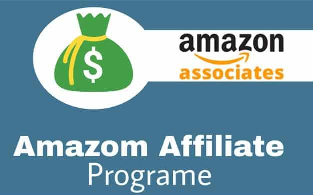 Amazon Affiliate Program (2)